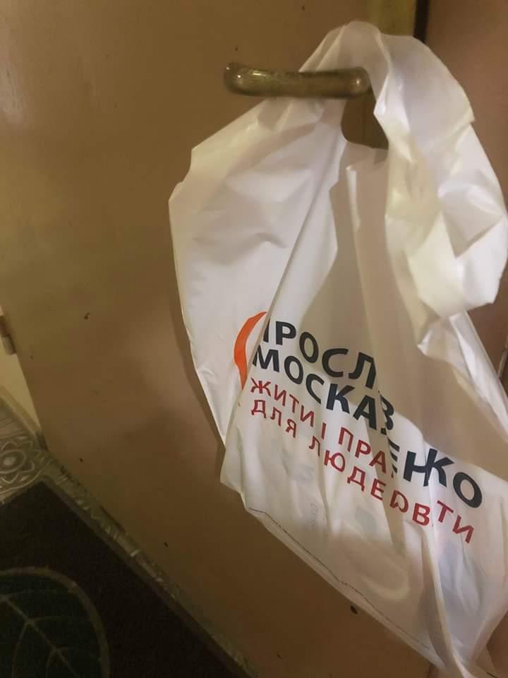 Замість зустрічей з виборцями 96-го округу Ярослав Москаленко розвішує поліетиленові пакети -  - FB IMG 1562736032716