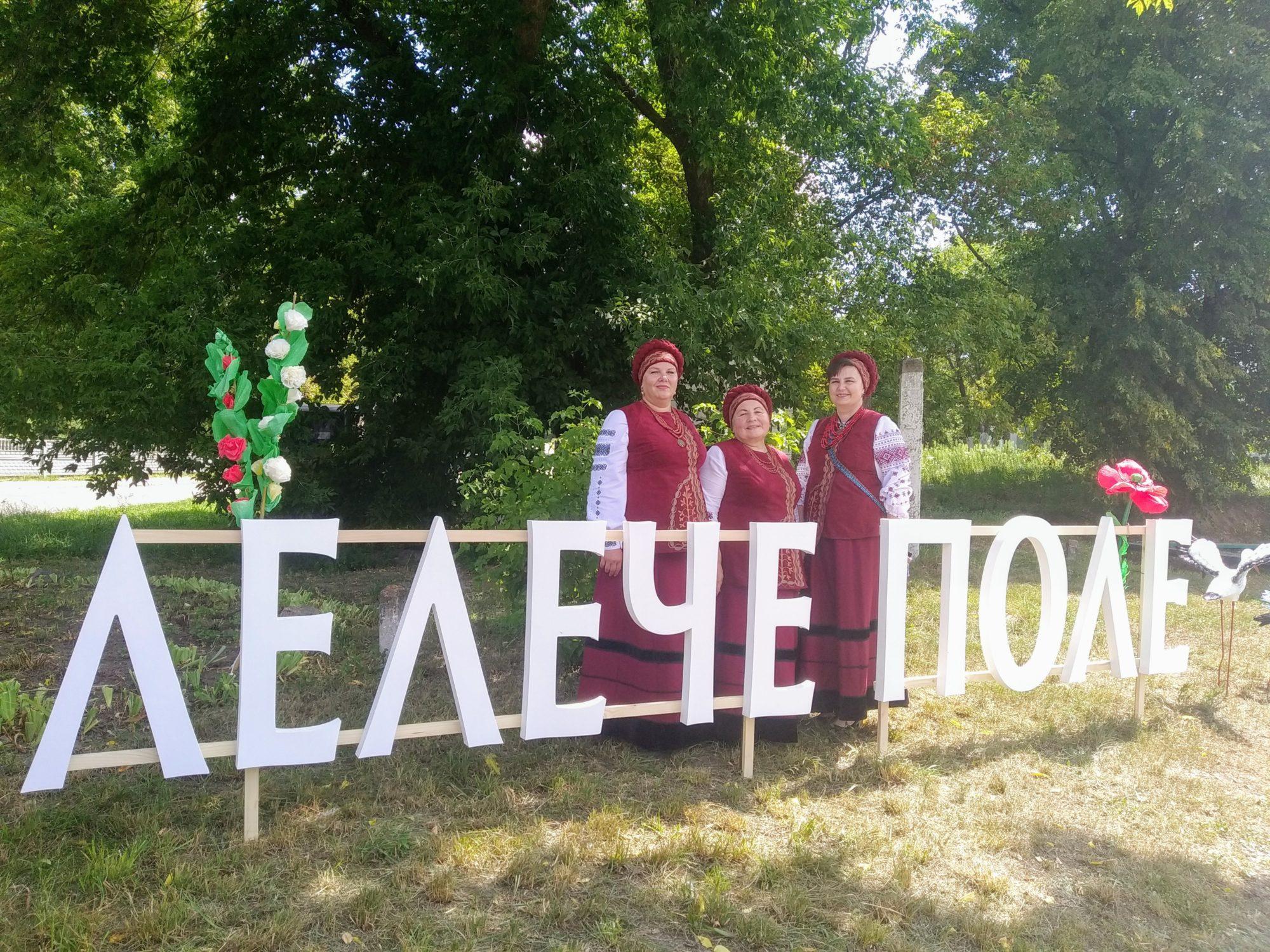 Фестиваль поезії та пісні відлунав на Васильківщині