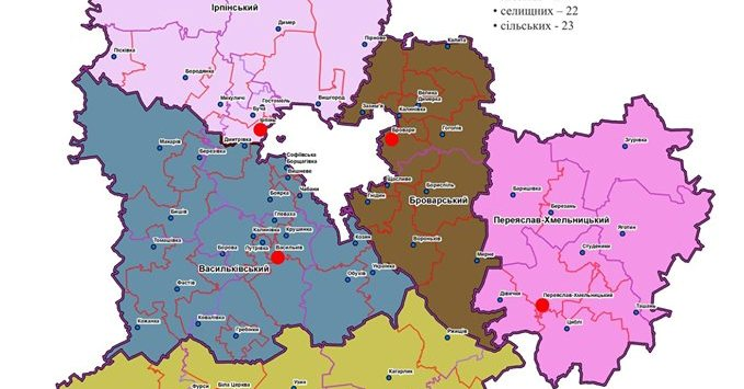 Бориспільського району може не бути -  - JR