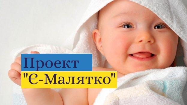 Е-реформи: що зміниться у сфері адмінпослуг - українці, Україна, Реформа, покращення, онлайн, адмінпослуги, адміністративні послуги - PAKUNOK MALYUKA 624x351
