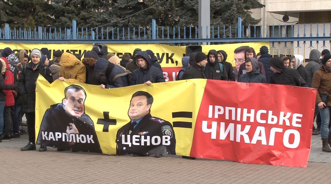 Protest-hol-3 Головний поліціянт Київщини Андрій Нєбитов не бачить «Ірпінського Чикаго»?
