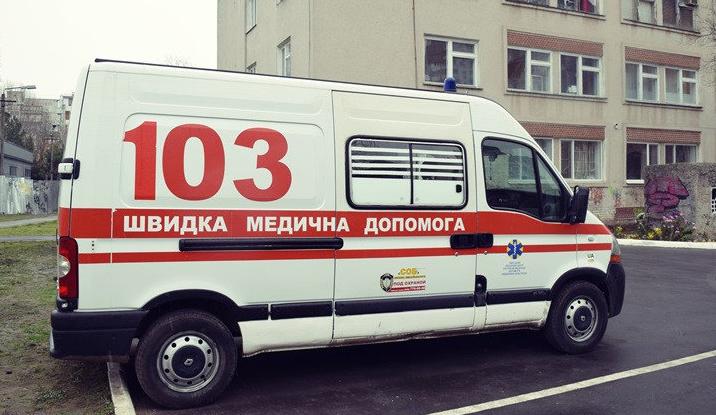 Screenshot_6-9 На Переяславщині чоловік намагався покінчити життя самогубством