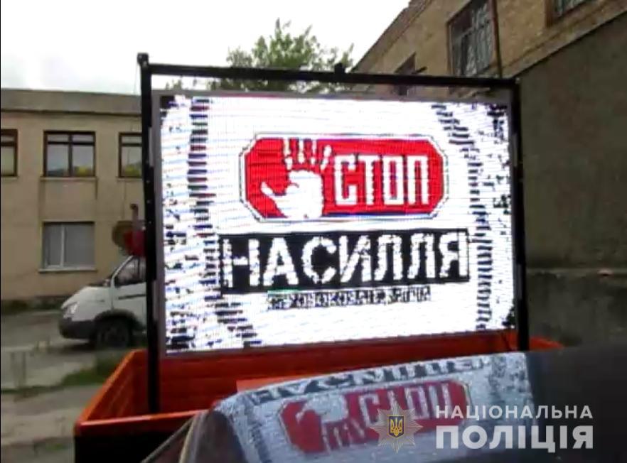 Антиреклама у Василькові: ще одне кримінальне провадження