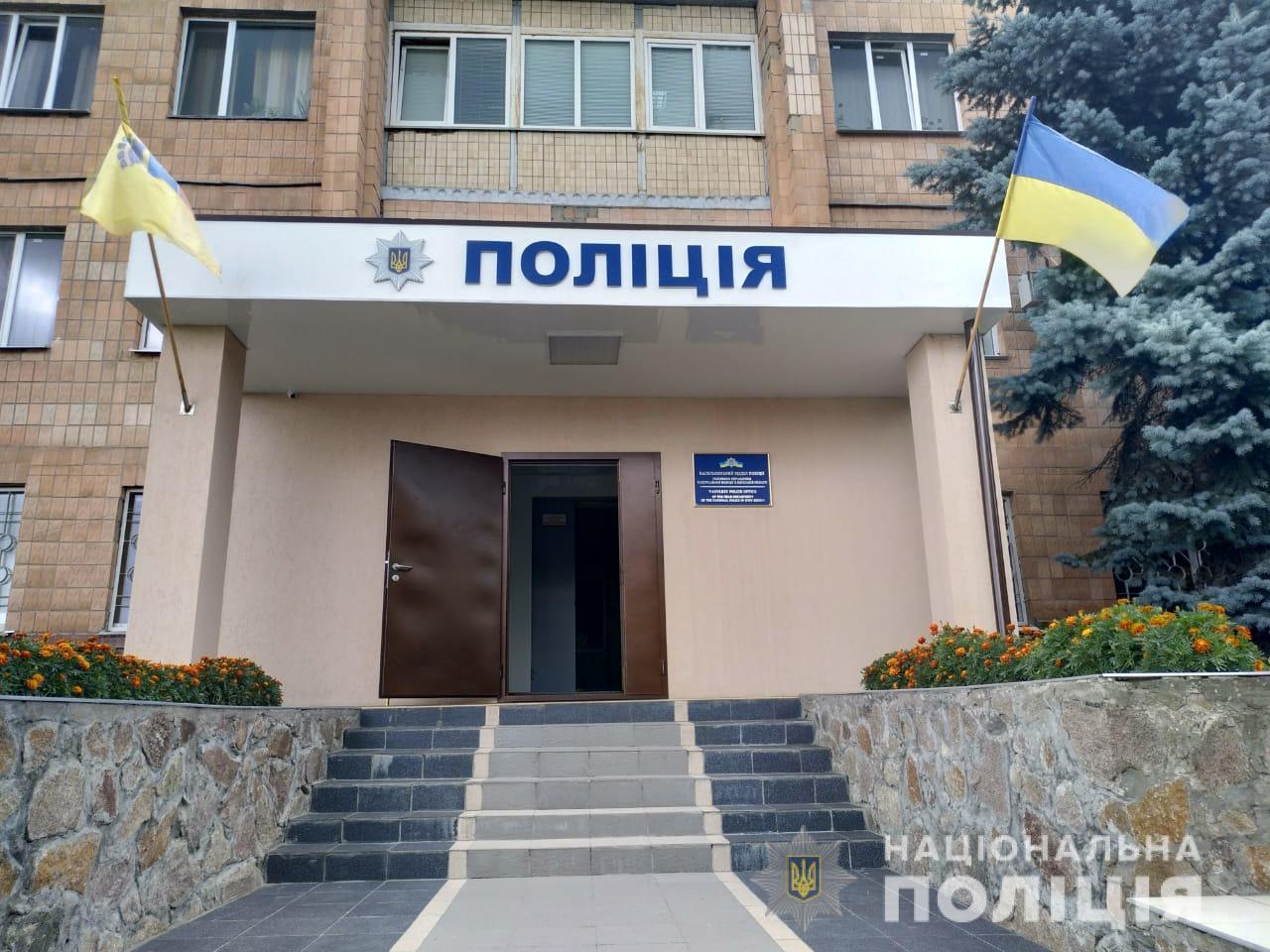 Забагато порушень: відсторонено керівника поліції Васильківщини