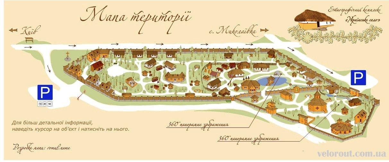 """03-1 """"Українське село"""" 19 століття на Київщині"""