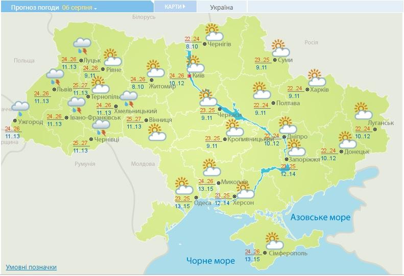 6 серпня на Київщину повернеться тепло - погода - 06 pogoda