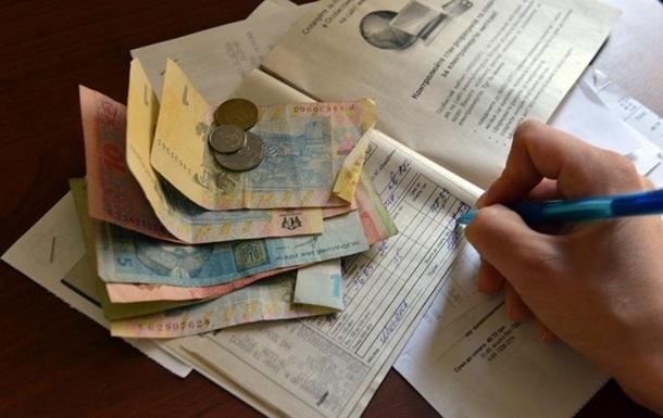 Президент пропонує з вересня мінімізувати сплату «комуналки» для пенсіонерів - Україна, субсидії, Президент України - 0801 Osn Subs