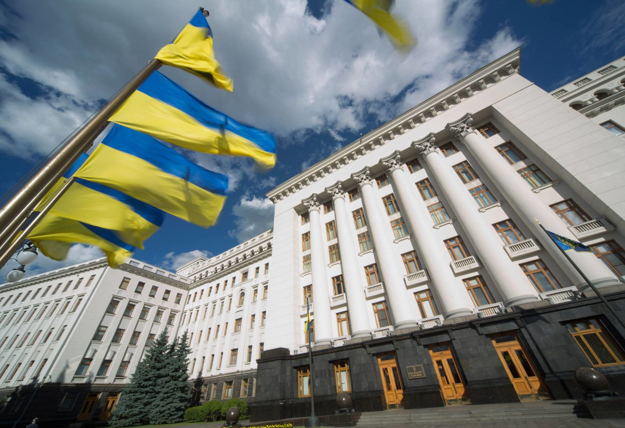 0810-Ofiz_Prez-2000x1369 День Незалежності України відбудеться в новому форматі
