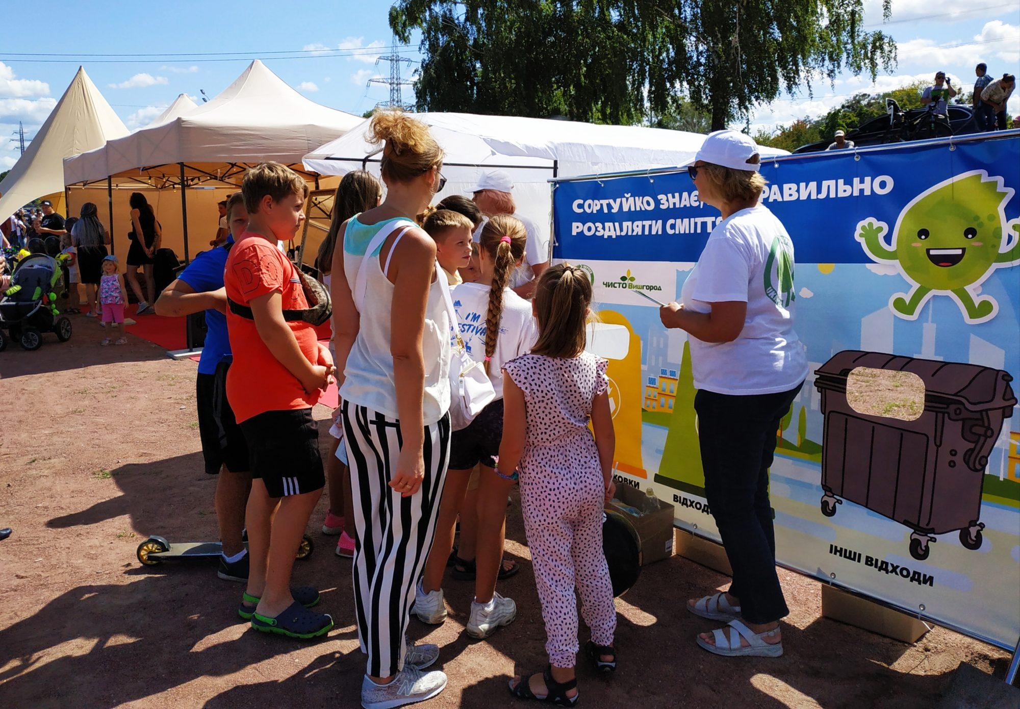 «Свято родинних традицій» у Вишгороді зібрало друзів і партнерів - Фестиваль, Вишгород - 0810 Rod trad sortuj 2000x1390