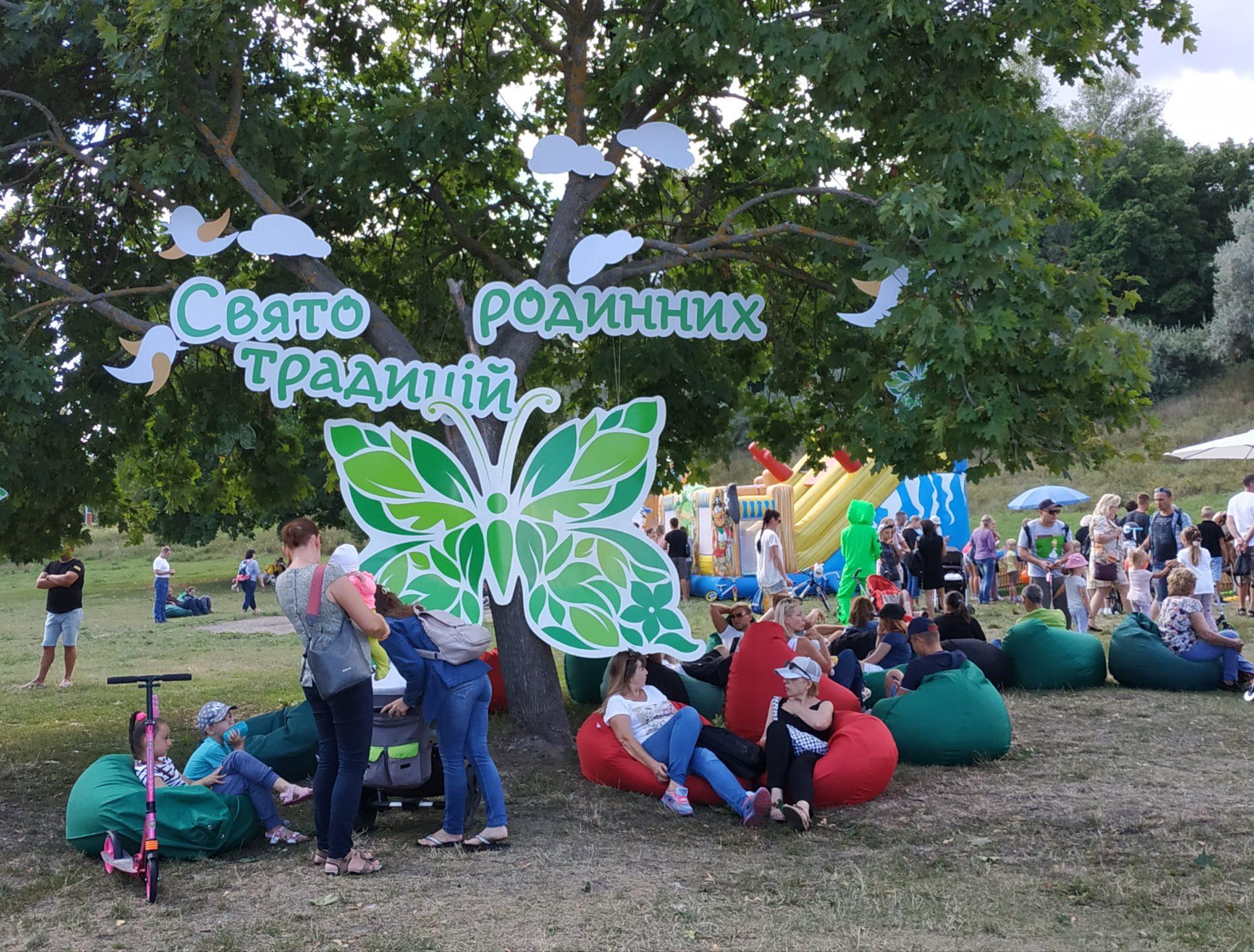 «Свято родинних традицій» у Вишгороді зібрало друзів і партнерів - Фестиваль, Вишгород - 0810 Rodynni Grupova 2000x1519
