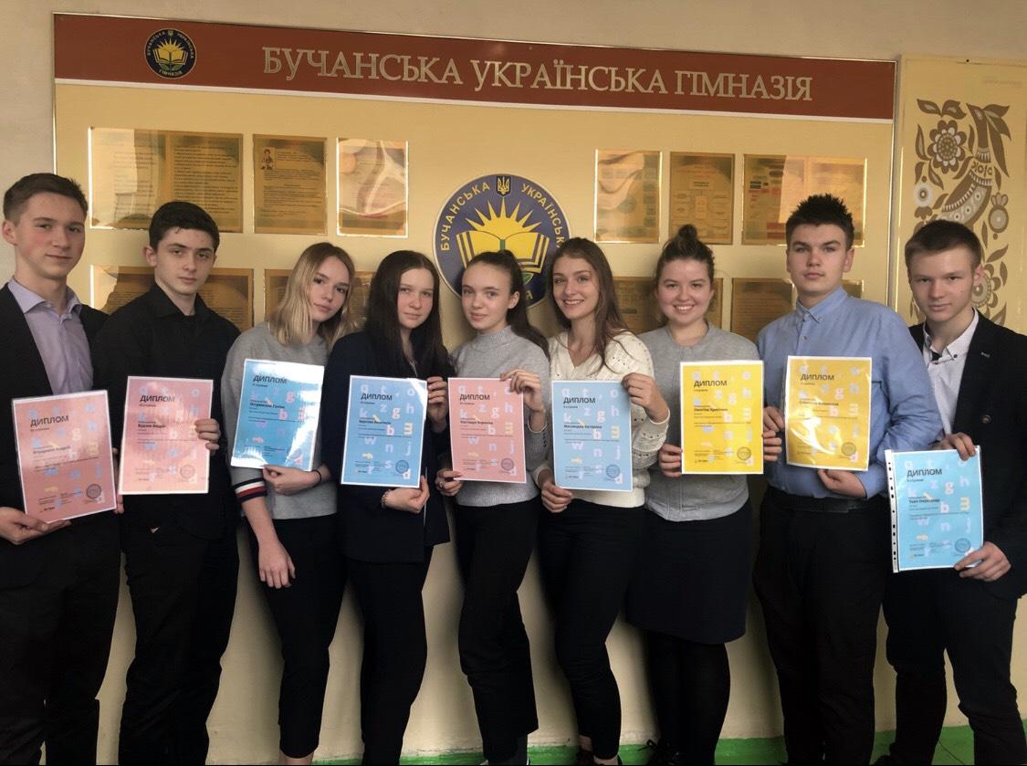 0821_Bucha Хто на Київщині найкраще учить в школі?