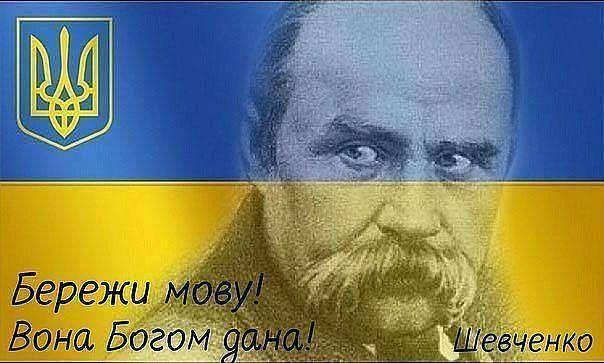 У Вишгороді поглиблено вивчають українську мову й українознавство - київщина, Вишгород - 0827 Mova SHevch