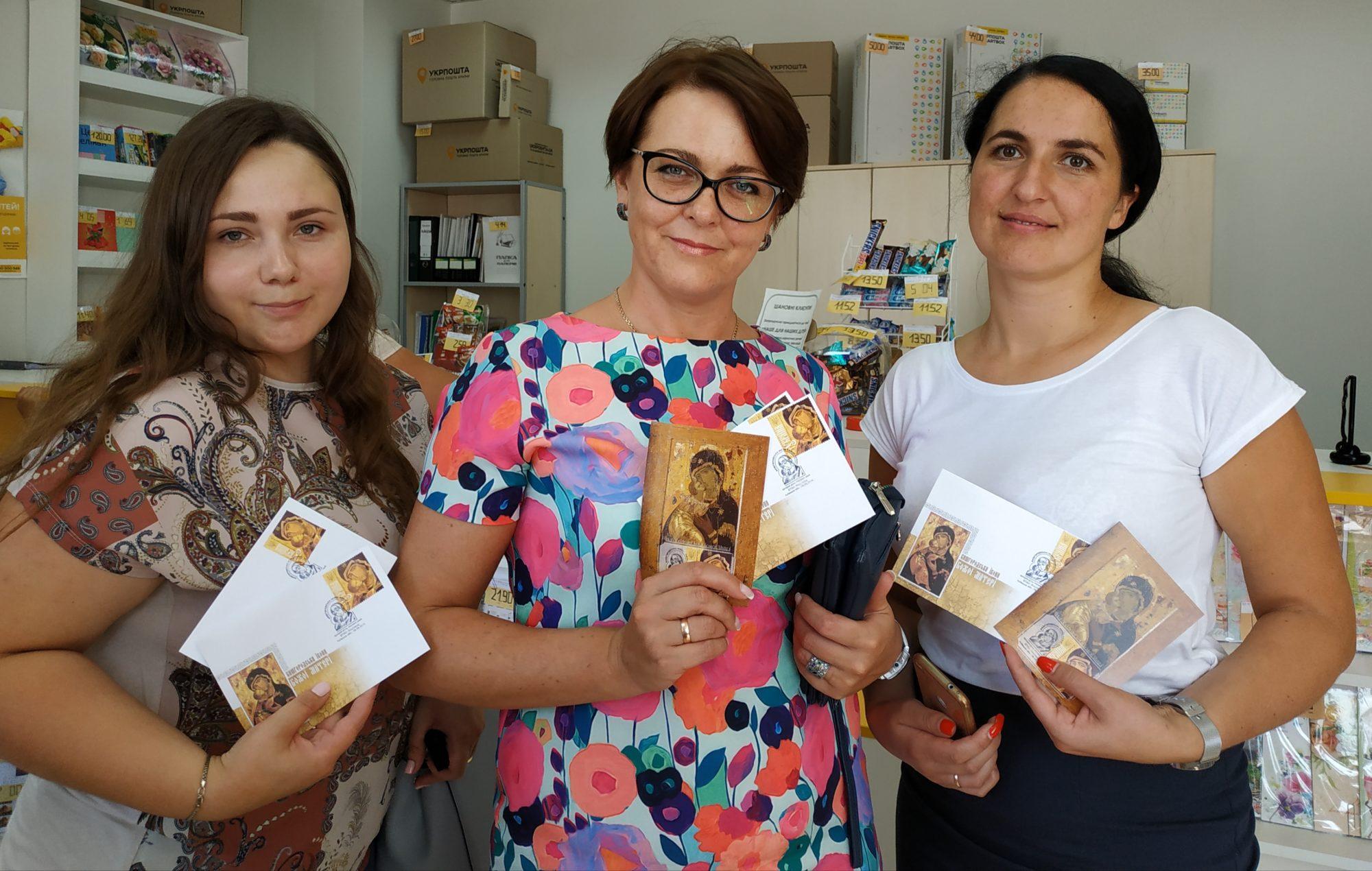 Нині триває спецпогашення поштової марки «Вишгородська ікона Божої Матері» - Укрпошта, Презентація, поштова марка, київщина, Вишгород - 0828 Marka Ivanova 2000x1270