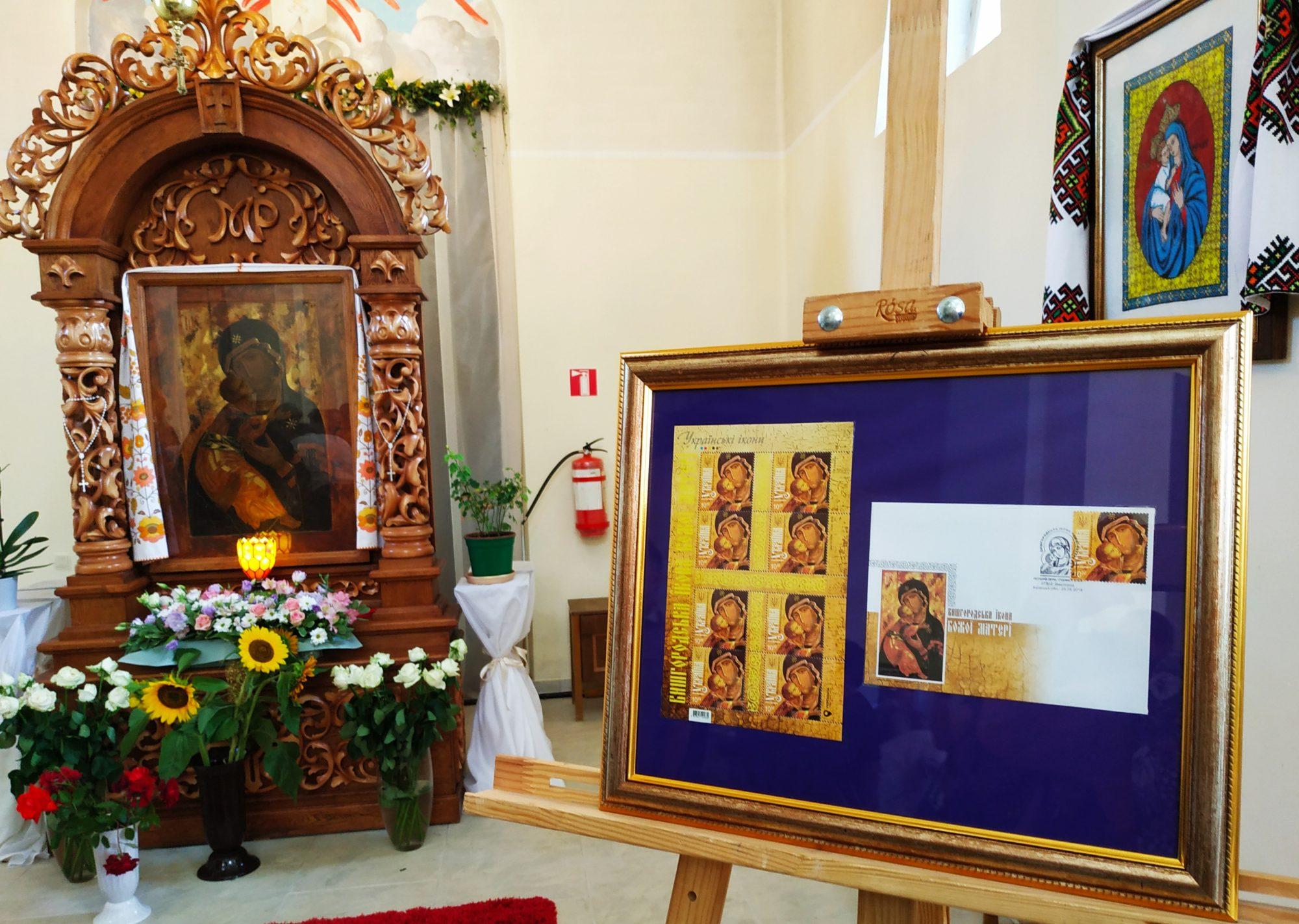 Нині триває спецпогашення поштової марки «Вишгородська ікона Божої Матері» - Укрпошта, Презентація, поштова марка, київщина, Вишгород - 0828 Marka ikona 2000x1422
