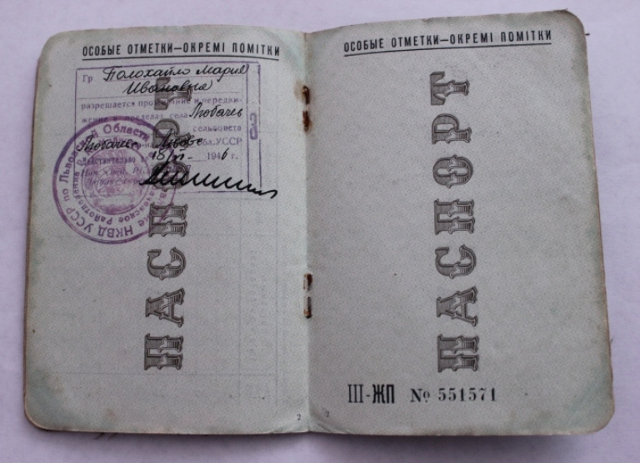 Селяни і паспорти: радянське «кріпосне право» - Україна, СРСР, паспортизація, паспорти для селян - 0829 Pasport5