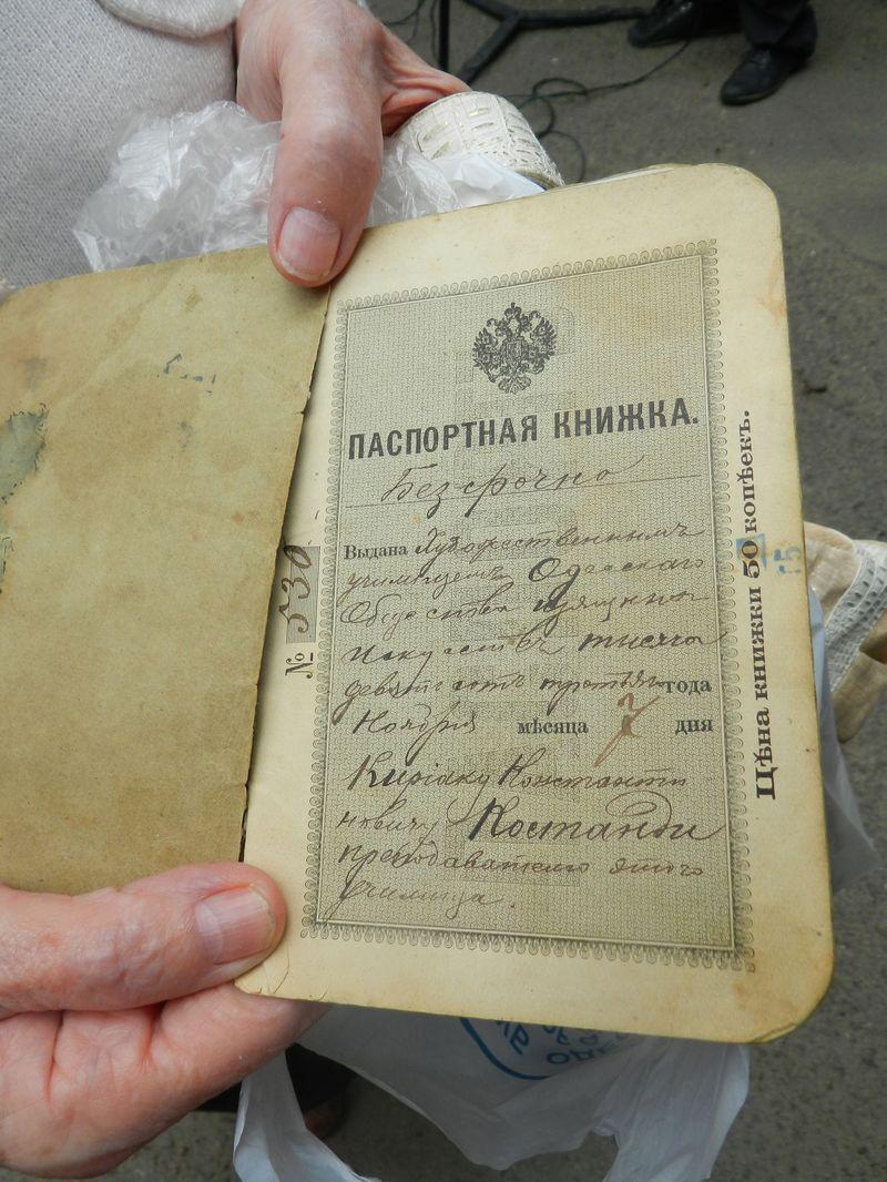 Селяни і паспорти: радянське «кріпосне право» - Україна, СРСР, паспортизація, паспорти для селян - 0829 pasport1
