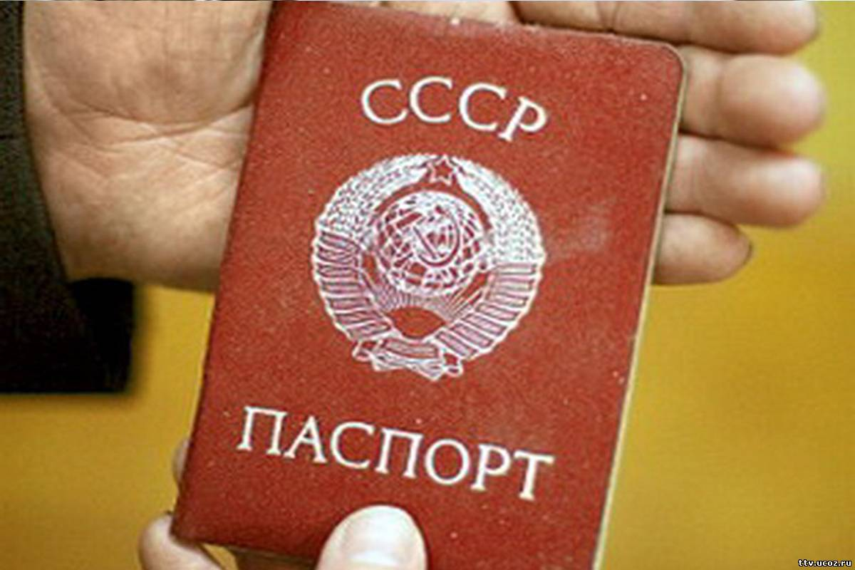 Селяни і паспорти: радянське «кріпосне право» - Україна, СРСР, паспортизація, паспорти для селян - 0829 pasport8