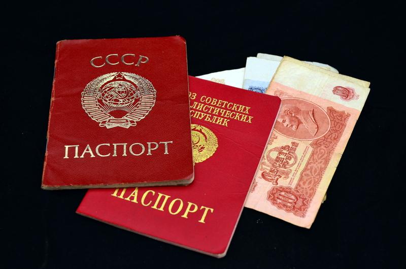 Селяни і паспорти: радянське «кріпосне право» - Україна, СРСР, паспортизація, паспорти для селян - 0829 pasport9