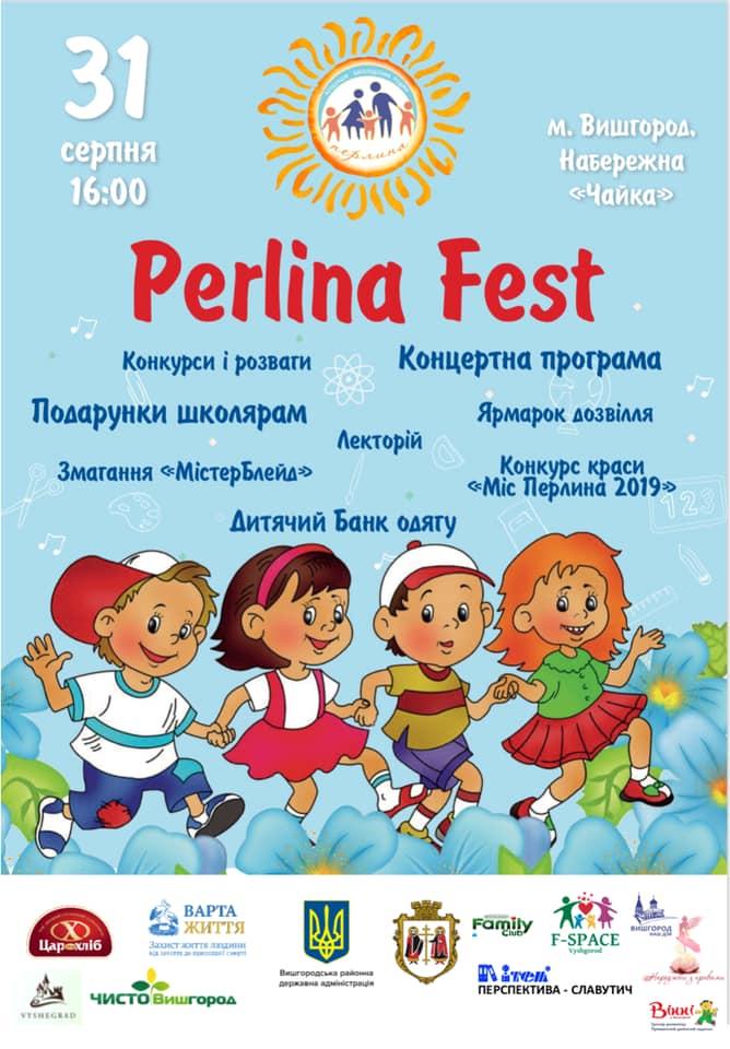 Perlina Fest: дитяче свято у Вишгороді напередодні навчального року - київщина, Вишгород, благодійний фестиваль - 0830 Perlyna