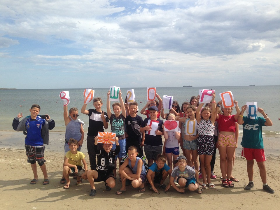 На Вишгородщині підбили підсумки літньої оздоровчої кампанії -  - 0830 ozdorov1