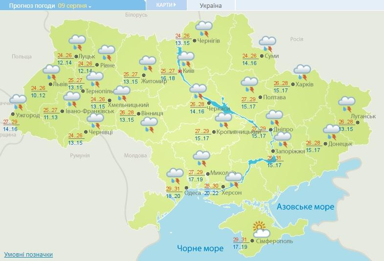 П`ятниця на Київщині буде «нестабільною»: прогноз погоди на 9 серпня - прогноз погоди, погода - 09 pogoda