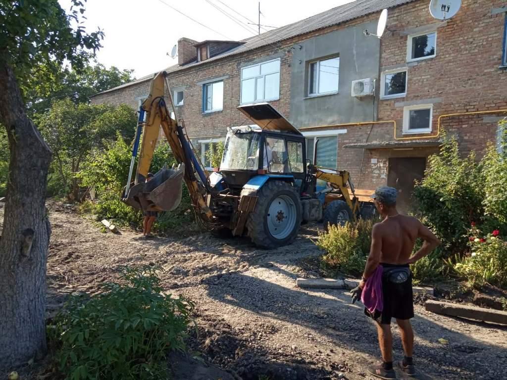 Благоустрій прибудинкових територій у Кагарлику -  - 1122181471 big