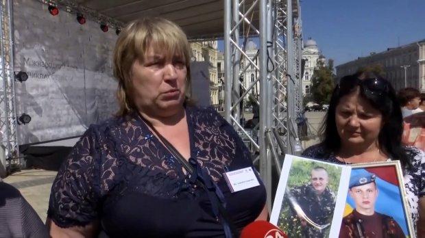 Скільки в Україні безвісти зниклих людей -  - 1199058 9248304