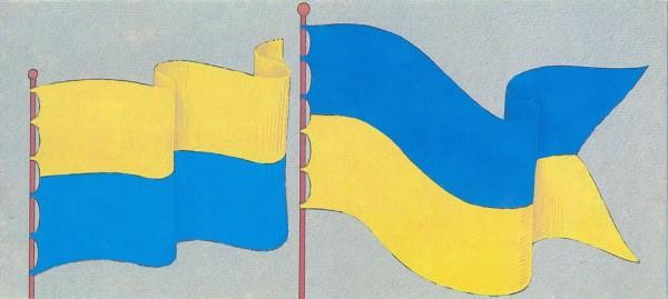 Історія стяга: 23 серпня українці відзначають День державного прапора -  - 1469 600