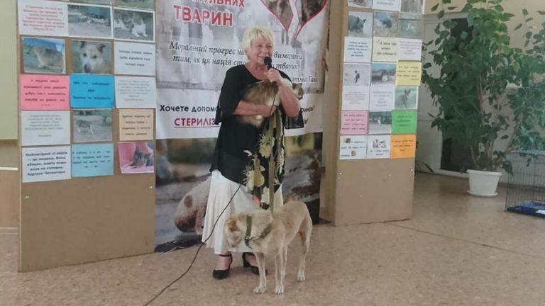 День безпритульних тварин у Немішаєвому: виставка вуличних тварин, дефіле та лекції - Тварини - 19 den tvaryn