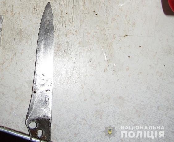 На Васильківщині сімейний конфлікт закінчився пораненням у живіт -  - 2019 08 27 at 11.17.08