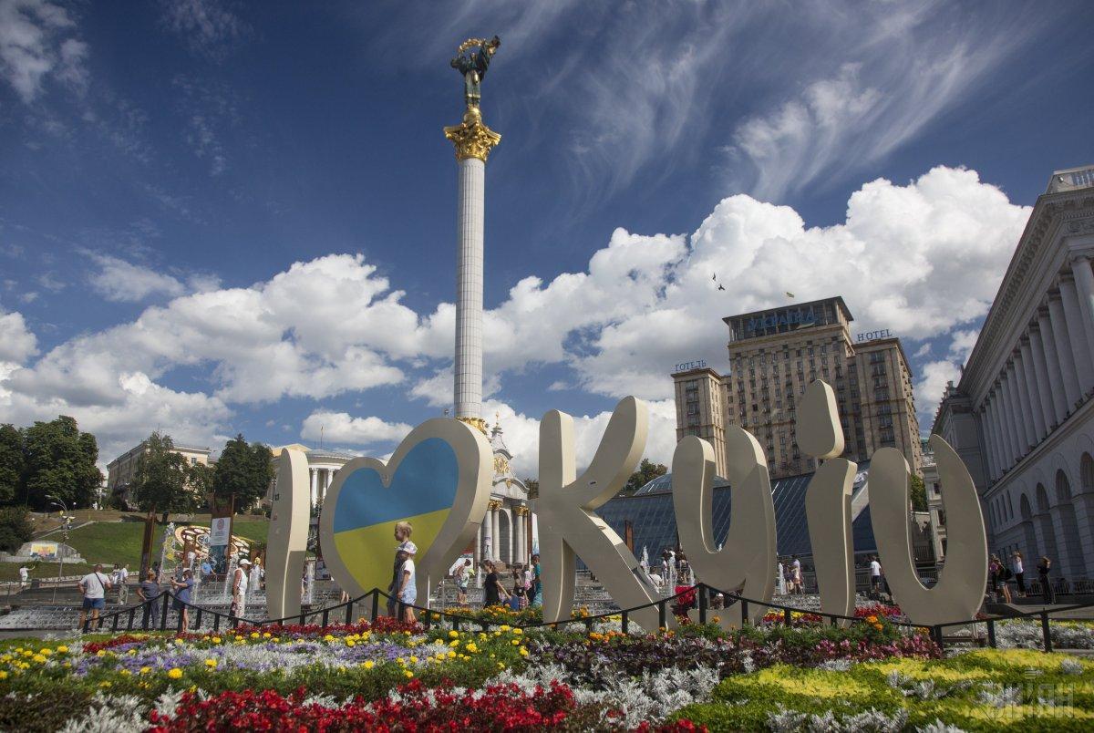 21_povitrya «Високий» рівень забруднення: в яких районах Києва найбільш забруднене повітря?