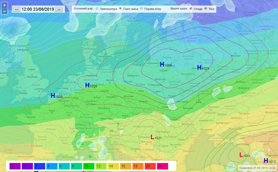 Похоладання на два дні: на День Незалежності в Україні знову потепліє - Україна, похолодання, погода, київщина - 22 poholodannya