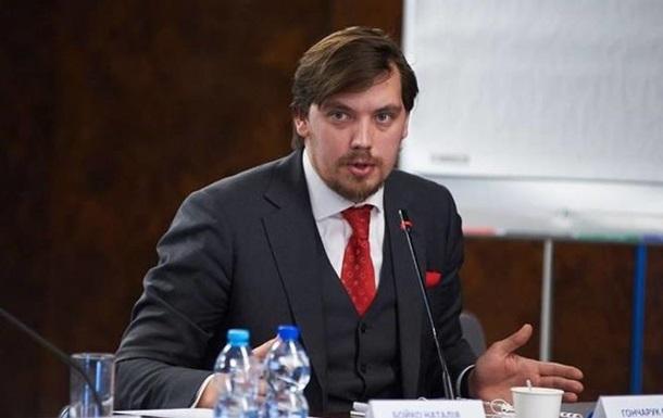 Західні медіа в цілому прихильно оцінили призначення нового українського уряду - уряд, Олексій Гончарук - 2388736