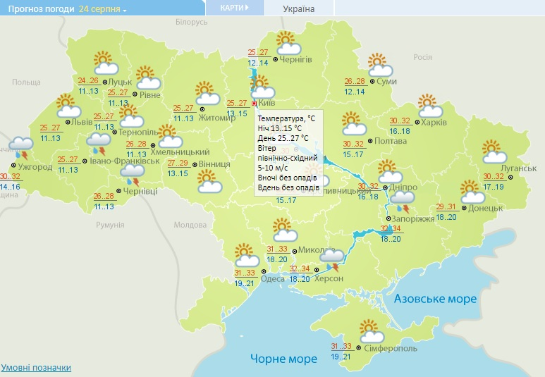 На вихідних на Київщині буде багато сонця і літнього тепла - прогноз погоди, погода - 24 pogoda