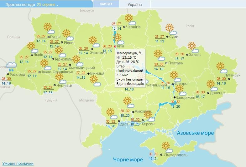 На вихідних на Київщині буде багато сонця і літнього тепла - прогноз погоди, погода - 24 pogoda2