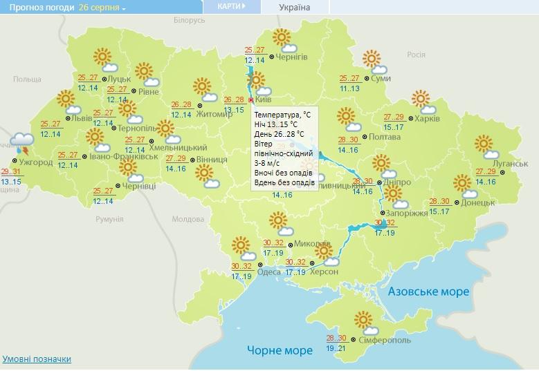 На вихідних на Київщині буде багато сонця і літнього тепла - прогноз погоди, погода - 24 pogoda3