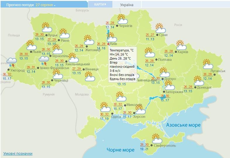 27-го серпня погоду України визначатиме антициклон: на Київщині сухо та спека - погода - 27 pogoda3