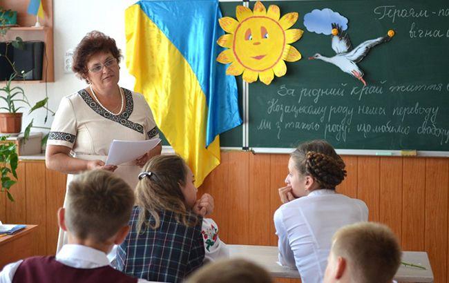 356987401_default 96 відсотків українських учителів потребують психологічної допомоги