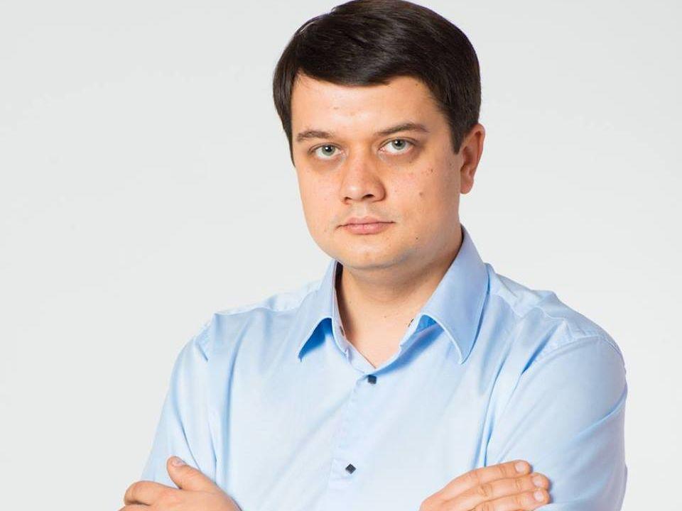 Дмитро Разумков став спікером  Верховної Ради -  - 43 big