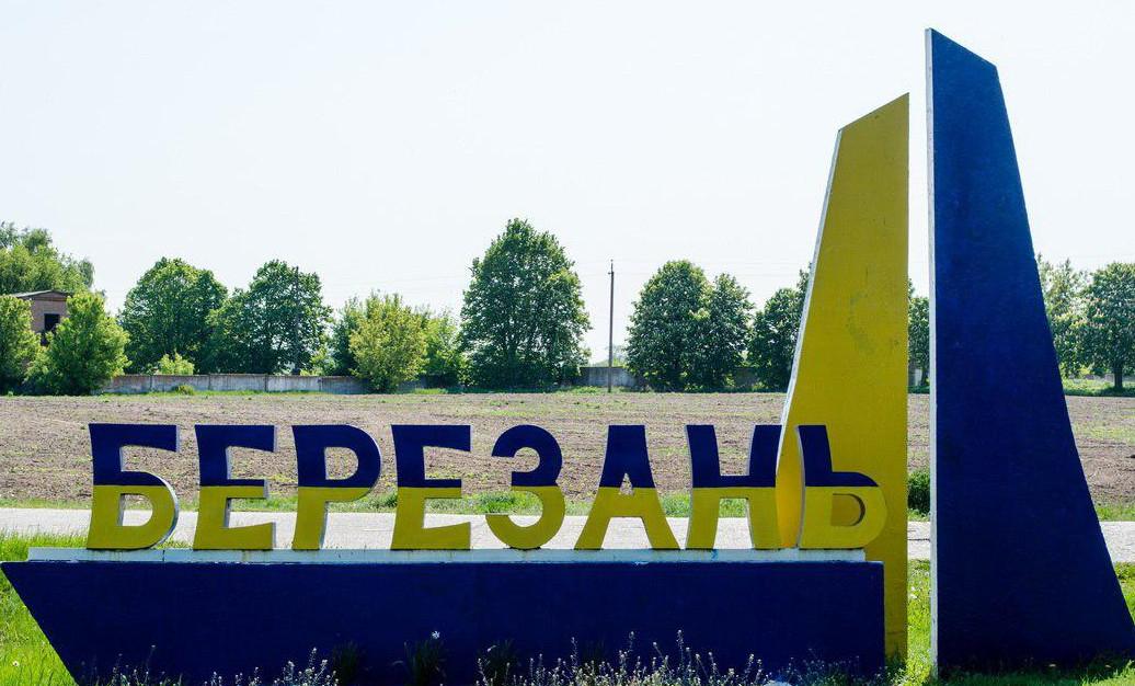 Міського голову м.Березань  звинувачують у зловживанні владою -  - 521813 vijskova chastina u berezani vidsvjatkuva