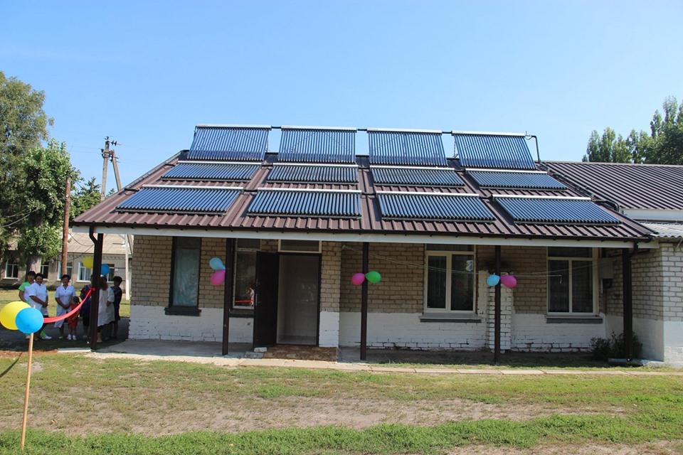 Лікарня в Баришівському районі має гарячу воду завдяки сонячним колекторам -  - 67546746 2915649165327027 3217832628224786432 n