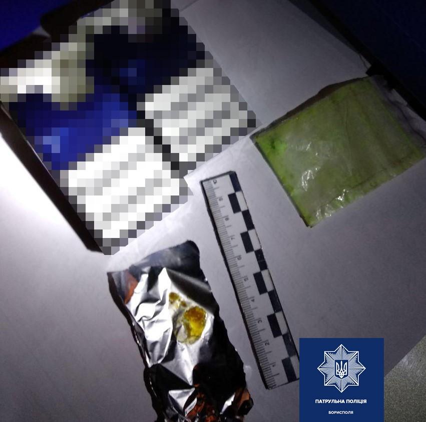 Знервований бориспілець приховував наркотики -  - 67552584 2458222814399506 5051741220749967360 n