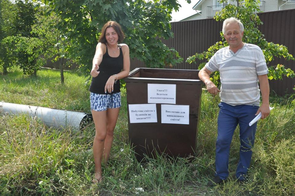 """На Бориспільщині встановили контейнери для """"випадкового сміття"""" -  - 67615716 677563319428934 437778470223740928 n"""