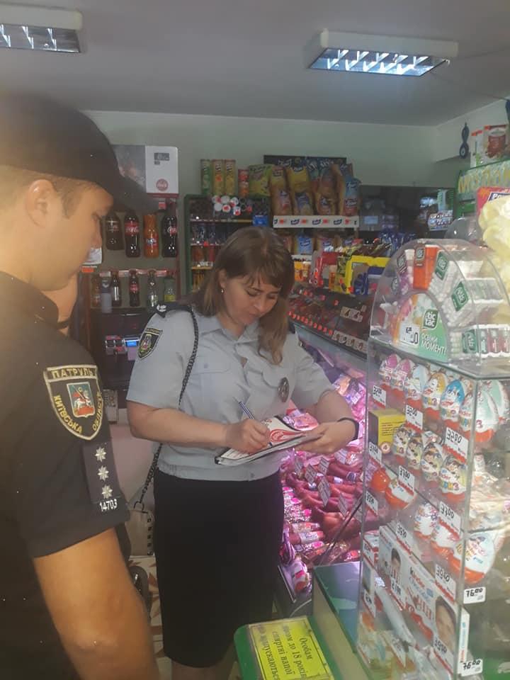 """""""Відповідальність починається з мене"""": відпрацювання поліцейськими на Броварщині -  - 67739392 1082755525268388 6164350875281129472 n"""
