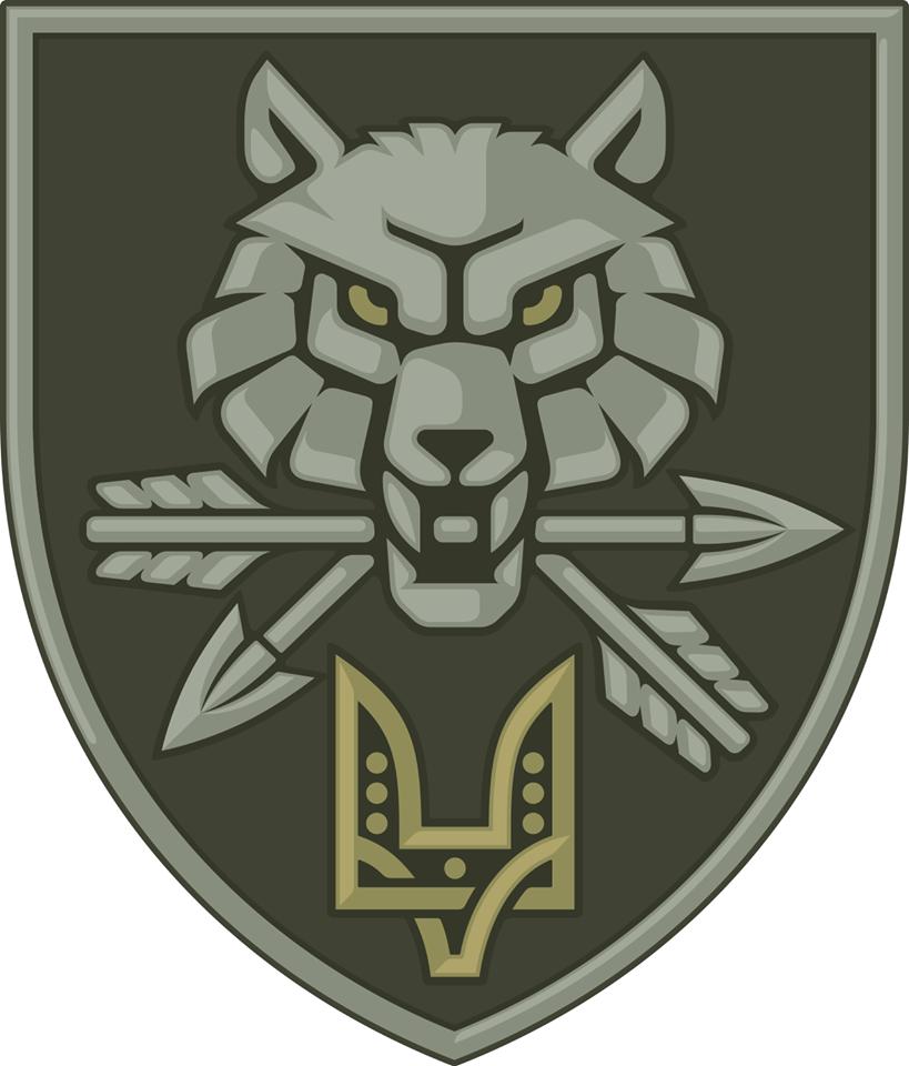Спецназ ЗСУ має нову символіку -  - 68392627 2459622907602672 1921757771993186304 n