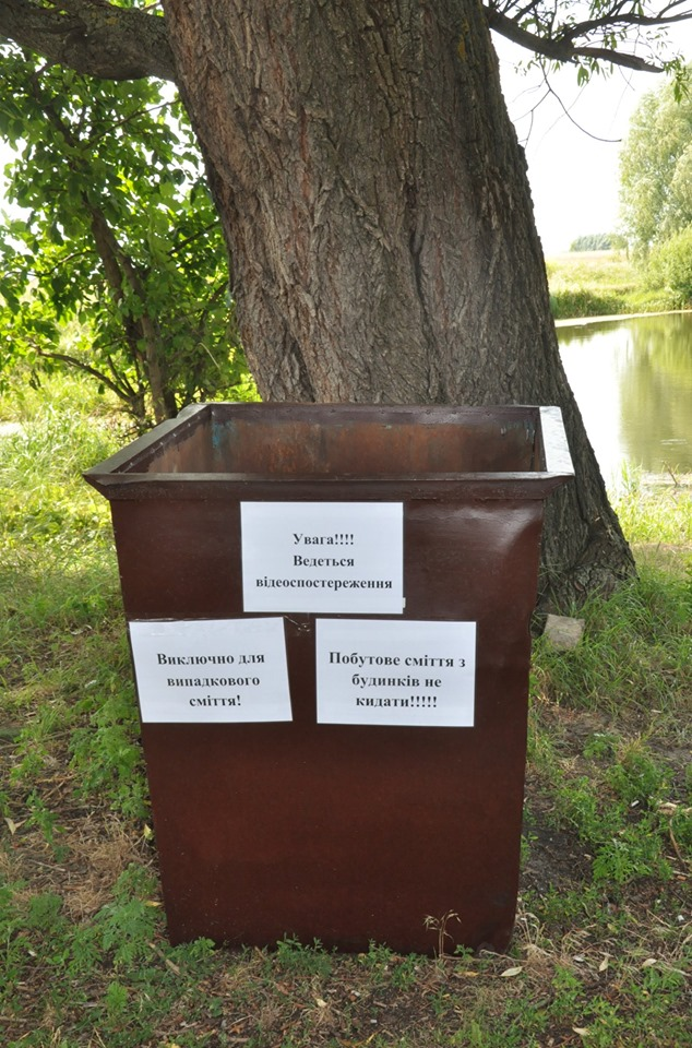 """На Бориспільщині встановили контейнери для """"випадкового сміття"""" -  - 68454145 677563306095602 4253950109215096832 n"""