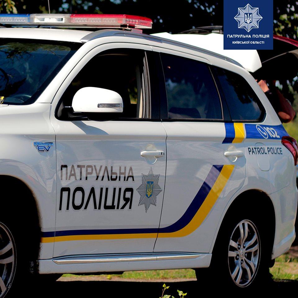 Патрульні втретє зупинили водія, який перебував у стані наркотичного сп'яніння -  - 68524791 1481264808713774 7519756903660912640 n