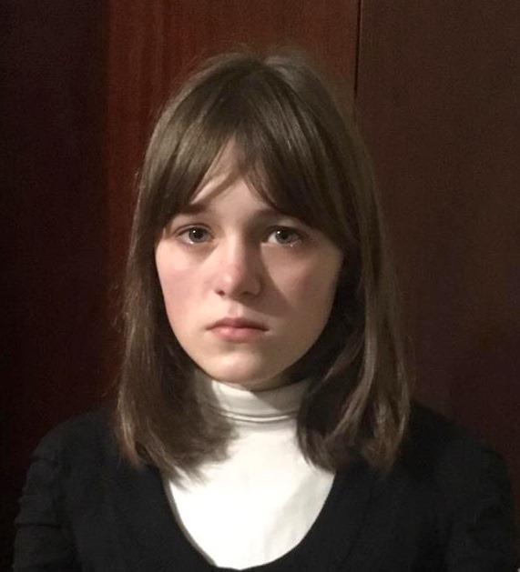У Боярці зникла ще одна дівчина -  - 68615026 501679757315426 7613636423370932224 n