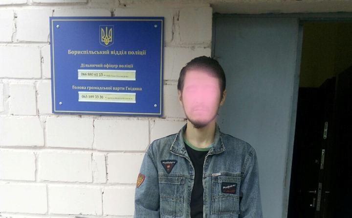 На Бориспільщині громадяни спіймали грабіжника електроінструментів -  - 68715196 684179132100686 5414591546953564160 n