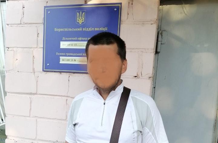 Два брата обкрадали людей у Бориспільському районі -  - 68717651 685684321950167 1614245750051438592 n